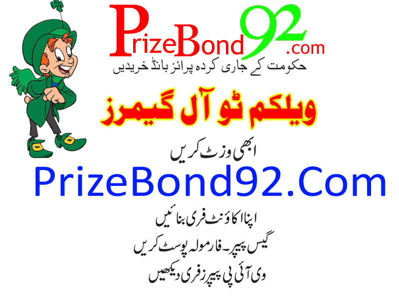 Photostate Papers All Prizebond